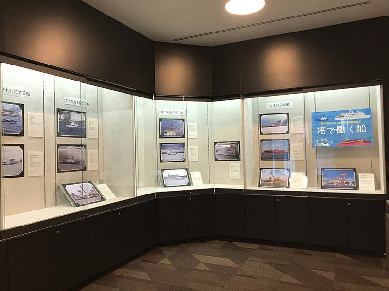 神戸学院大学図書館展示コーナー